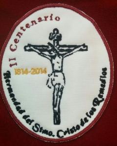Foto Escudo II Centenario (513x640)