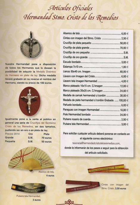 LISTADO PRODUCTOS OFICIALES
