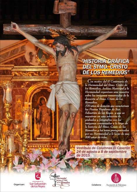 Lunes 24 de agosto en Vestíbulo de columnas de El Caserón a las 19:30 horas